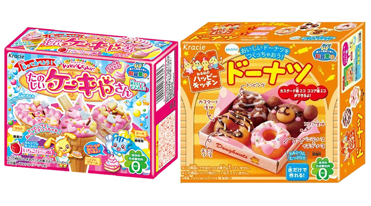 Popin cookin amazon - Amazon Com Kracie Popin Cookin Ice Cream Cake And Donut Gummy Diy Kits 2 Pack Grocery Gourmet Food