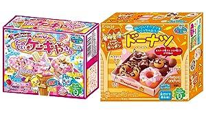 Kracie Popin' Cookin' - Ice Cream & Cake and Donut Gummy DIY Kits (2 Pack)