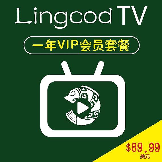 Amazon com: Lingcod TV Copy Right Authorized high-definition
