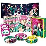 斉木楠雄のΨ難 豪華版ブルーレイ&DVDセット(初回生産限定) [Blu-ray]