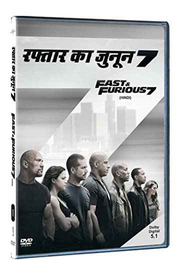 download fast and furious 7 full movie in telugu