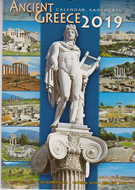 greek wall calendar 2019 ancient greece