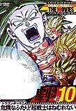 DRAGON BALL THE MOVIES #10 ドラゴンボールZ 危険なふたり!超戦士はねむれない [DVD]