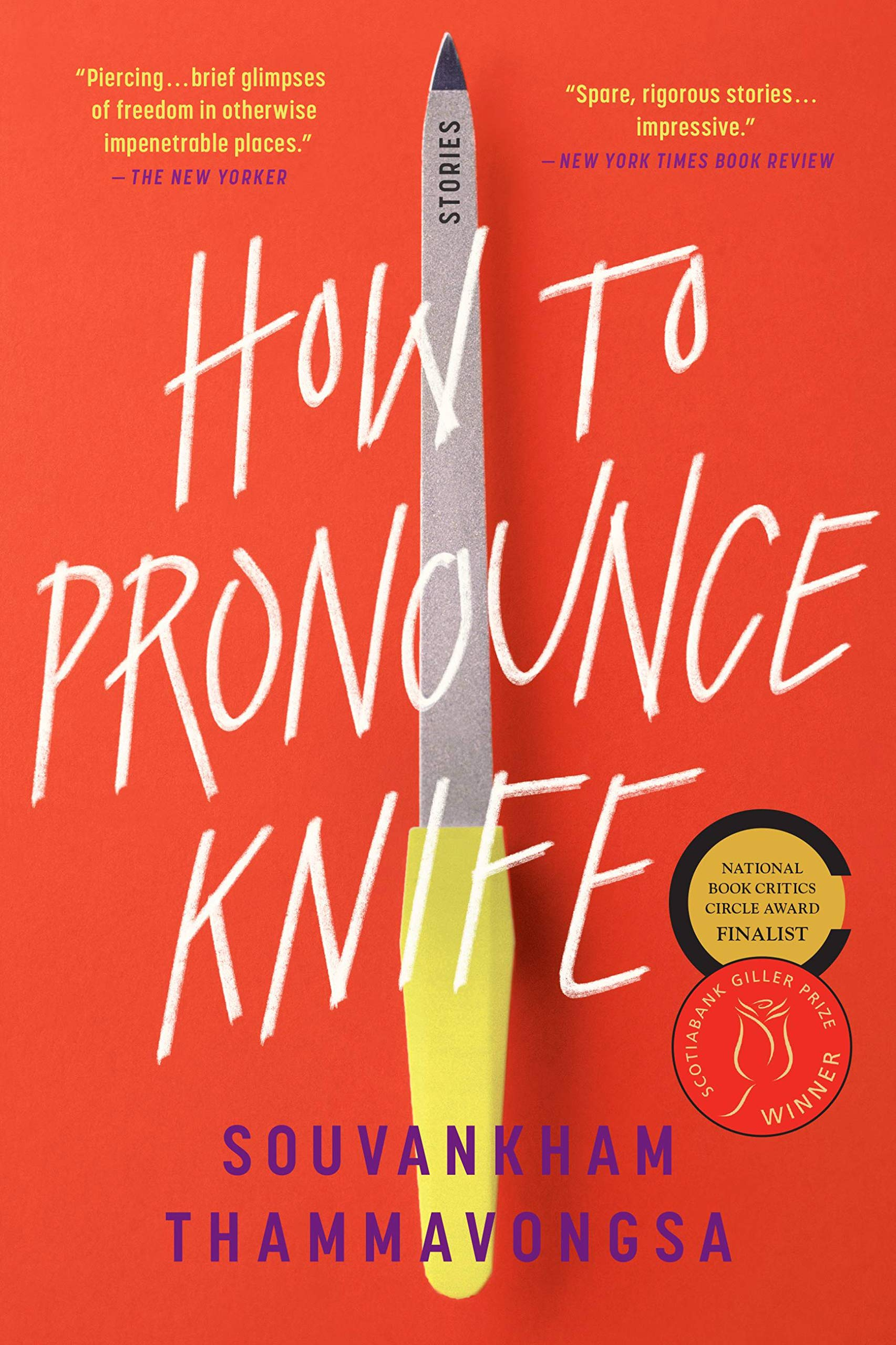 Amazon.com: How to Pronounce Knife: Stories: 8
