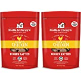 Stella & Chewy's Chewy's Chicken Dinner Patties - 2 Pack