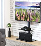 FITUEYES Universal Floor Cantilever Glass TV Stand with Swivel Bracket for 32 to 55 inch LCD LED TV,Black TT206501GB