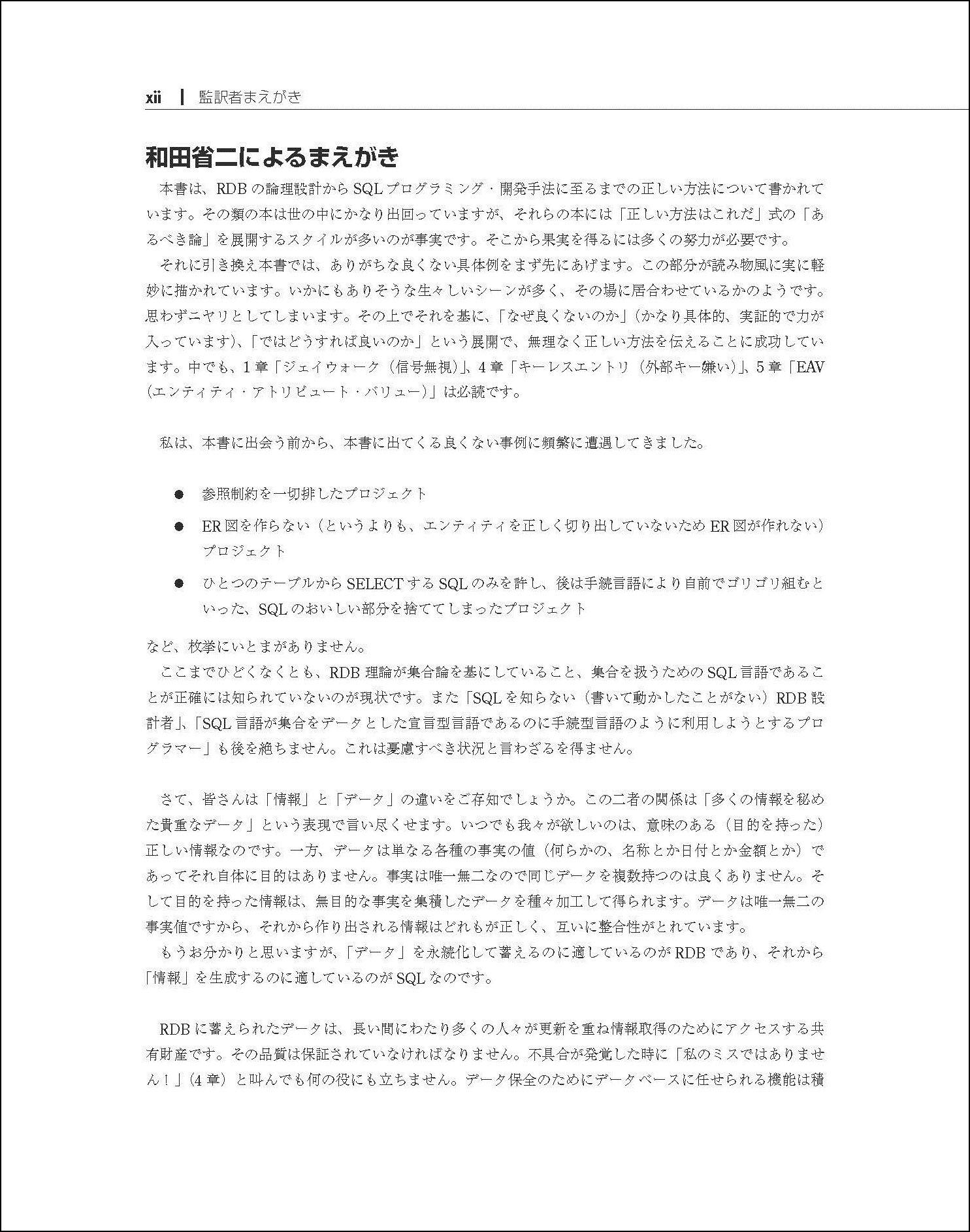 Worksheets Great Depression Worksheets esukyueru anchipatan amazon co uk bill karwin takuto wada shoji osamu kojima 9784873115894 books