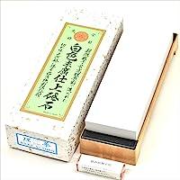 Suehiro Grit #5000 'Rika 5000 Base' Finishing Whetstone Pro Model comes with a Nagura Stone