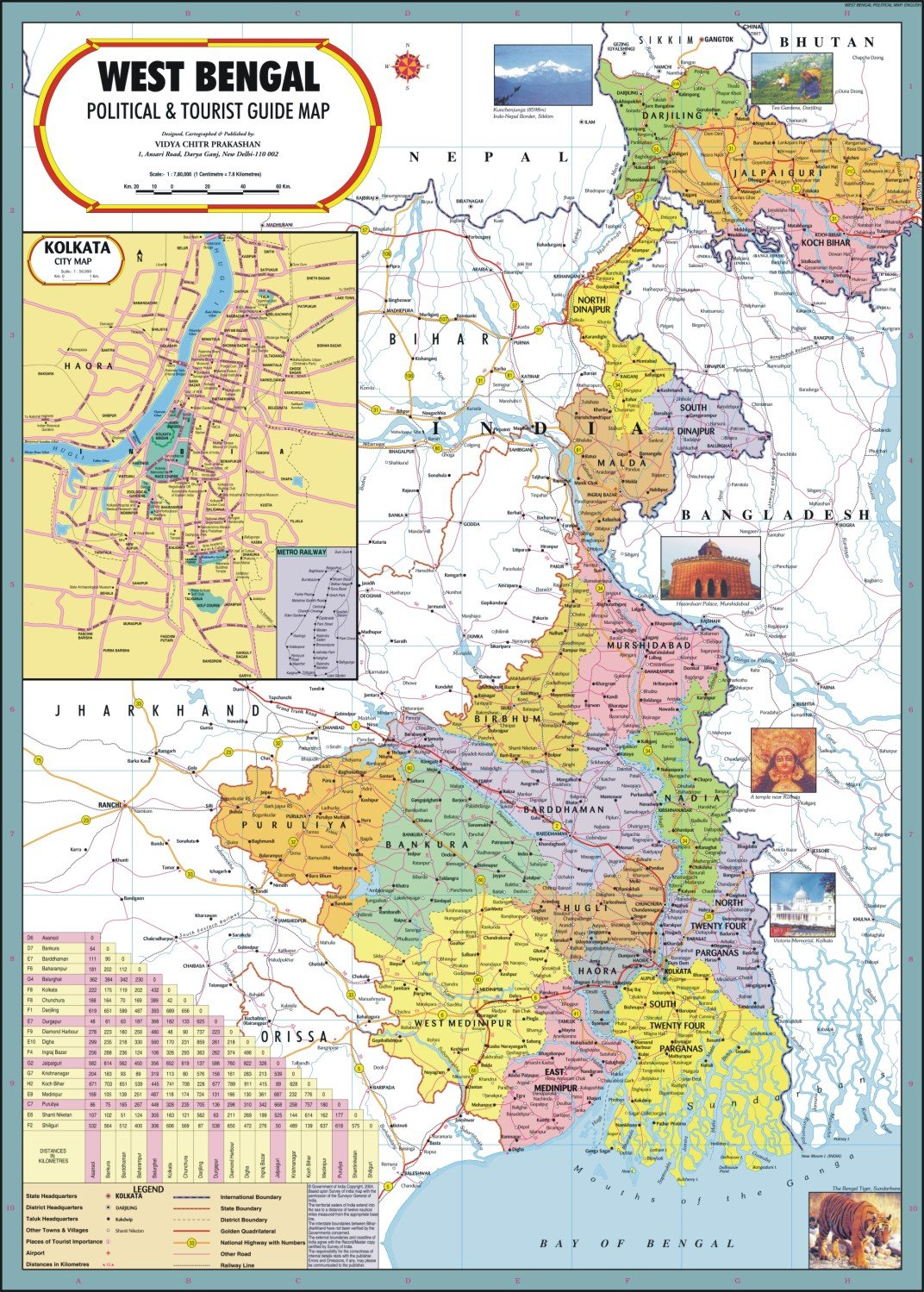 Buy West Bengal Map Book Online at Low Prices in India West Bengal