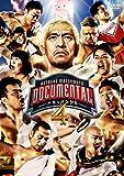 HITOSHI MATSUMOTO Presents ドキュメンタル シーズン4 [DVD]