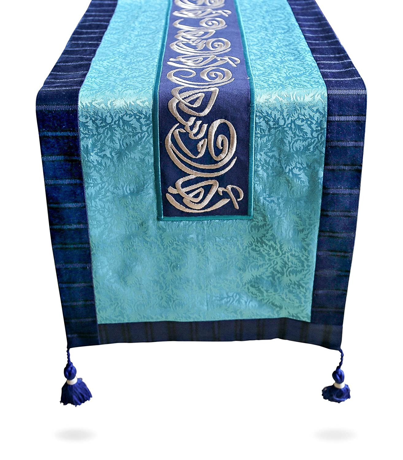 Amazon.com: Long Table Runner Embroidered with Arabic Calligraphy ...