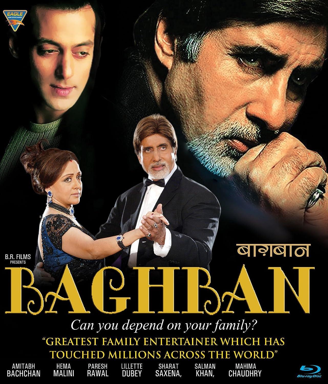 Amazon com: Bhagban Blu-Ray: Amitabh Bachan: Movies & TV