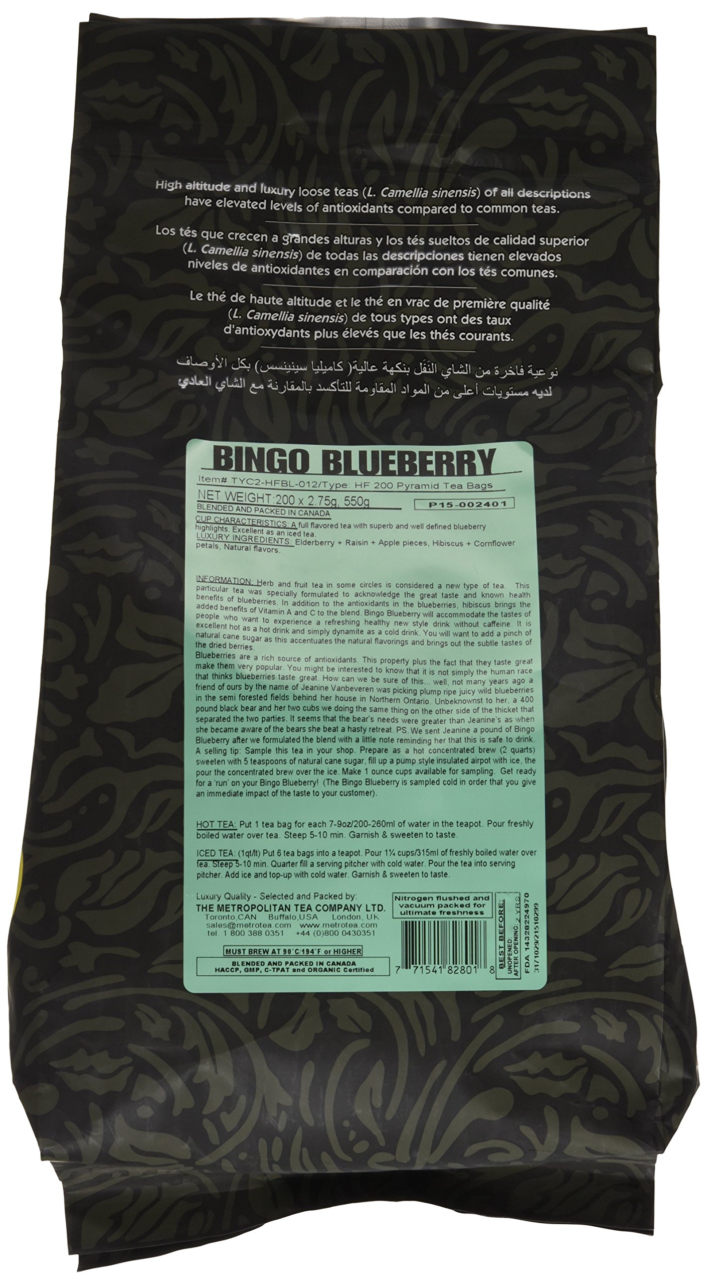 Metropolitan Tea 200 Count Pyramid Shaped Teabags, Bingo Blueberry by Metropolitan Tea