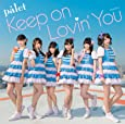 Keep on Lovin' You(Type-A)(DVD付)