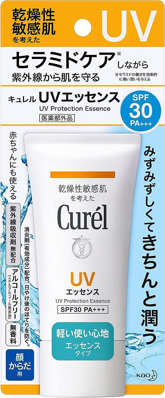Thumbnail of キュレル UVエッセンス SPF30 50g2$