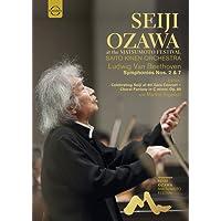 Seiji Ozawa Matsumoto Festival - Beethoven Symphonies Nos. 2 & 7 & Bonus: Beethoven Choral Fantasie with M. Argerich [Blu-ray] [2017] [Region Free]