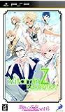 胸キュン乙女コレクションVol.6 VitaminZ Revolution - PSP
