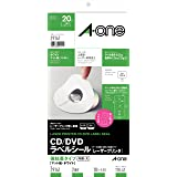 エーワン CD/DVDラベルシール 内径大 10枚 29141