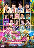 仮面ライダーエグゼイド ファイナルステージ&番組キャストトークショー [DVD]