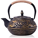 JUEQI Cast Iron Teapot Kettle with Stainless Steel Infuser / Strainer, Gold Peony 30 Ounce ( 900 ML )