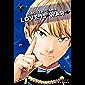 Kaguya-sama: Love Is War, Vol. 20 (English Edition)