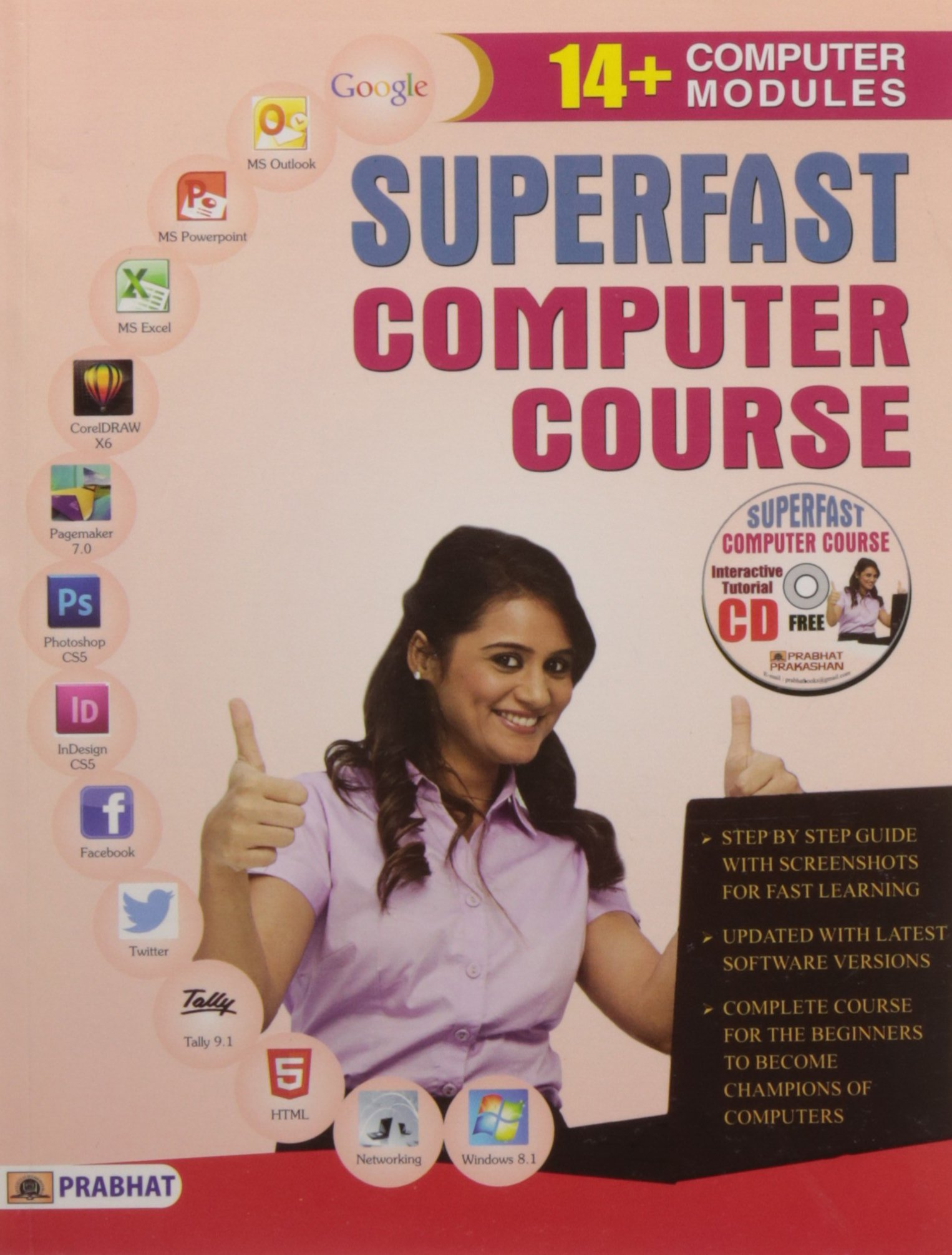 Download Superfast Computer Course pdf