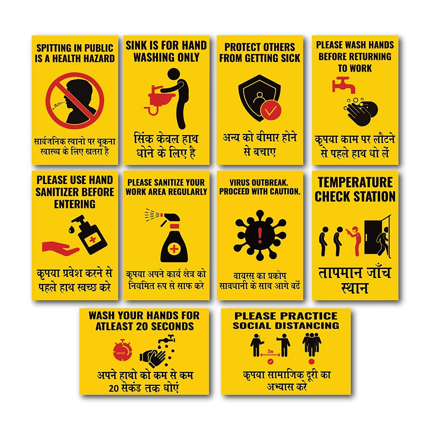 100yellow Safety Measures Corona Virus Precaution Health Poster For Home Public Places Office Hospital Paper Multicolour 12x18 Inch Set Of 10 Amazon In Home Kitchen