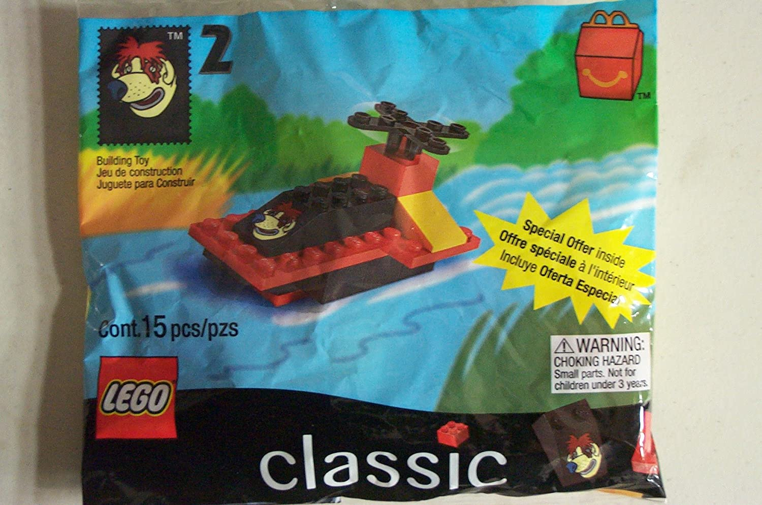Amazon.com: 1999 Mcdonalds Happy Meal #2 Lego #2069 Sundae the Dog ...