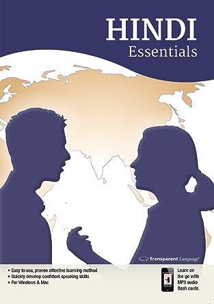 Amazon com: Transparent Language Hindi Essentials [Download]: Software