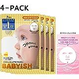 【Amazon.co.jp限定】KOSE 高丝 Clear Turn 婴儿般高保湿 光泽面膜 7片 4包 带宣传手册