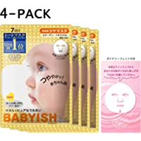 【Amazon.co.jp限定】KOSE 高丝 Clear Turn 婴儿般高保湿 光泽面膜 7片 4包 带叶片 面膜