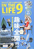 IN THE LIFE(イン・ザ・ライフ)vol.9 (NEKO MOOK)