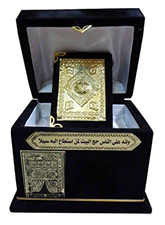 amazon com muslim islamic islam arabic quran koran wood stand