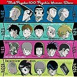モブサイコ100 ドラマCD サイキックヒューマンショー
