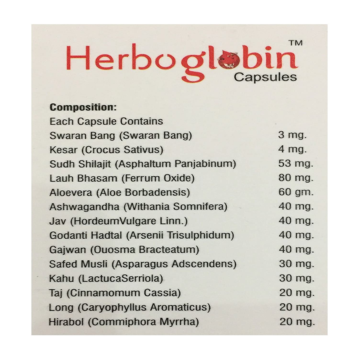 Ayurved Research Foundation Herboglobin Capsule Herbal Remedy For Iron Deficiency Anemia