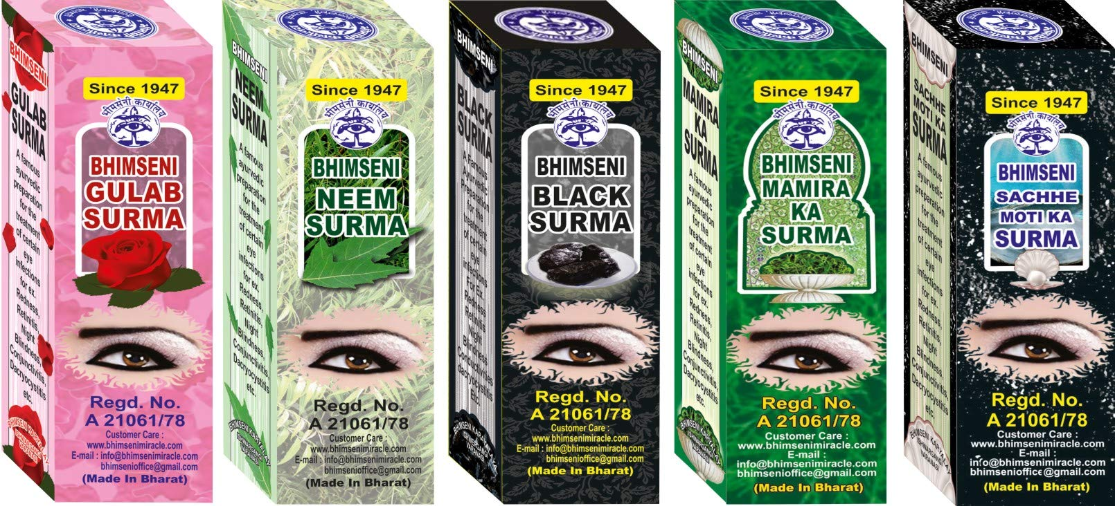Bhimseni Karyalay Surma Mamira, Neem, Gulab, Sachhe Moti, Black (5 IN One Pack)