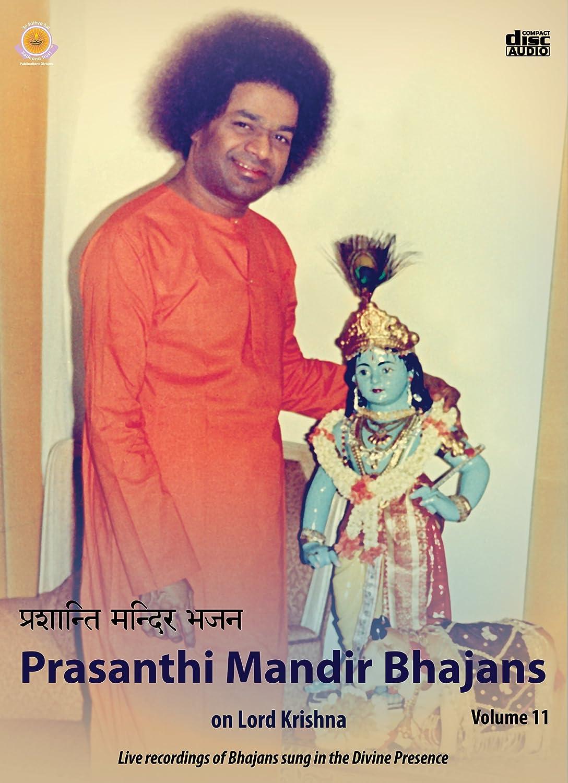 Sai Students - Prasanthi Mandir Bhajans - Volume 11 - Amazon