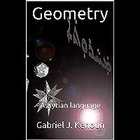 Geometry: Assyrian language (English Edition)
