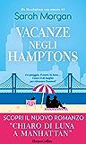 Vacanze negli Hamptons (Da Manhattan con amore Vol. 5)
