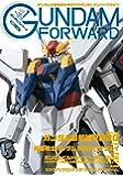 ガンダムフォワード Vol.1 (ホビージャパンMOOK 971)