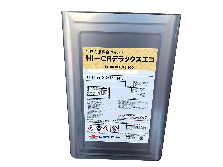 日本ペイント Hi-CRデラックスエコ 16kg (NP-HiCRDXeco-95-90D-16KG) B077X9H9GP