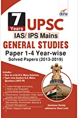7 Years UPSC IAS/ IPS Mains General Studies Papers 1 - 4 Year-wise Solved (2013 - 2019) Kindle Edition