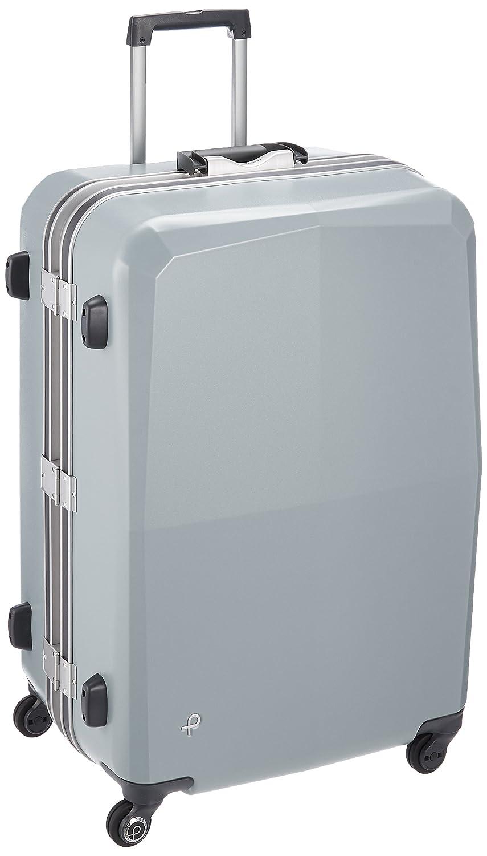 [プロテカ] スーツケース 日本製 エキノックスライトオーレ サイレントキャスター保証付 96L 66cm 5kg 00742 B071W2PCR5 シルバー シルバー