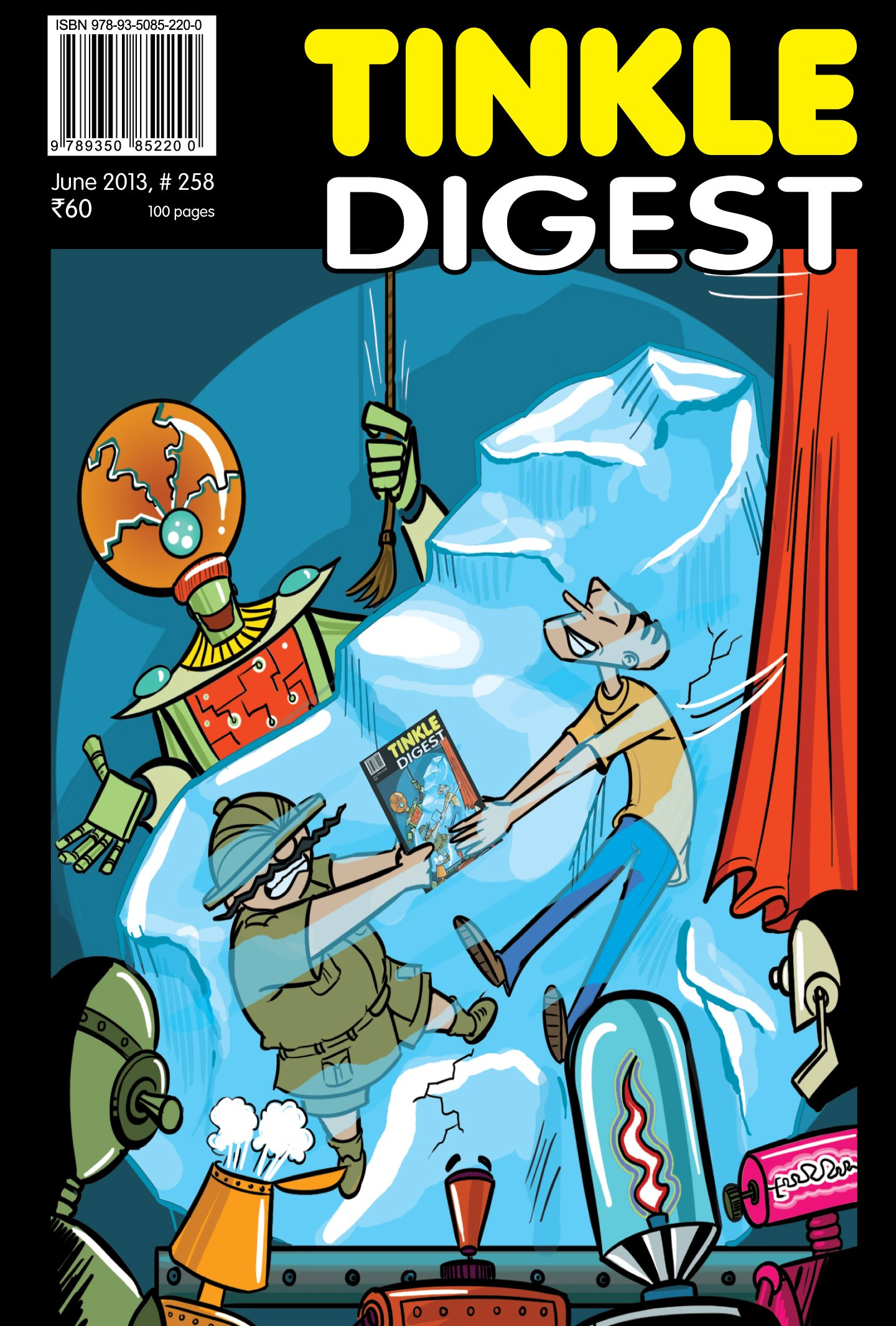 TINKLE DIGEST VOL 258 (B076WX4TCR) Amazon Price History, Amazon Price Tracker
