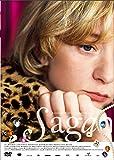 サガン-悲しみよ こんにちは- [DVD]