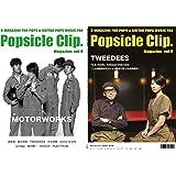 ポプシクリップ。マガジン第9号/Popsicle Clip. Magazine vol.9