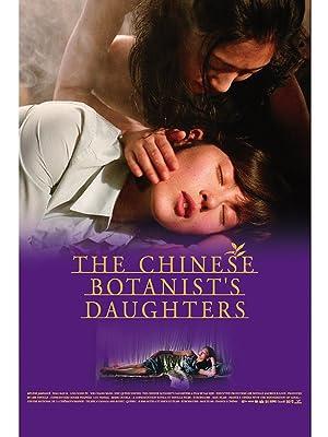 『中国の植物学者の娘たち』