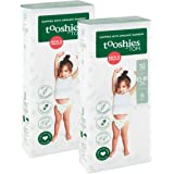 Tooshies by TOM Size 5 Walker Organic Bamboo Disposable Eco Nappies 13-18kg, Size 5 32 count, Pack of 32