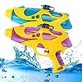 Water Pistol Water Gun PLUIESOLEIl 2 Pack Summer Toys for Kids