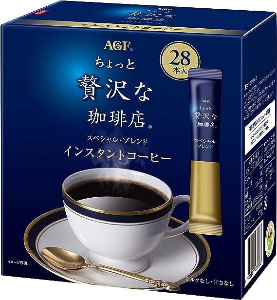 AGFちょっと贅沢な珈琲店パーソナルインスタントコーヒー28本×2箱【スティックコーヒー】